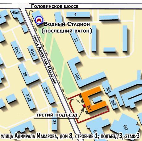 Какое метро рядом с макаров адмирала макарова 6